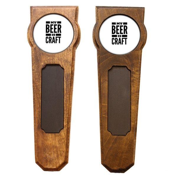Original Homebrew Handle: My Beer is Craft